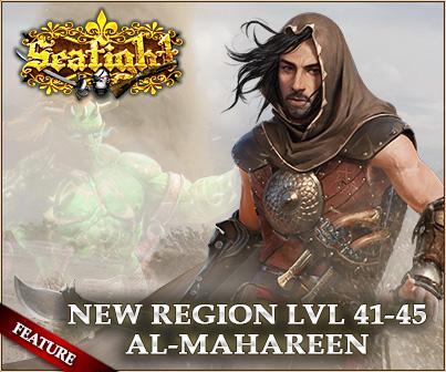fb-ad_al_mahareen_2019_feature.jpg